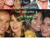نجلاء بدر تضع نهاية لشائعات خلافها مع دينا الشربينى: ارحمونا بقى