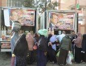 """عيد الشرطة.. الداخلية توفر أغذية بأسعار مخفضة في شوادر """"كلنا واحد"""" (صور)"""