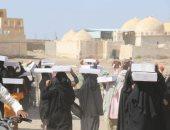 مركز الملك سلمان للإغاثة يوزع تمور وحقائب شتوية فى محافظات اليمن