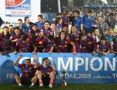 زى النهاردة.. برشلونة يكتب التاريخ ويحصد كأس العالم للأندية 2009
