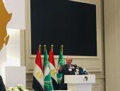 """مفوض الاتحاد الأفريقي للسلم: مبادرة إسكات البنادق"""" تحتاج لحل سحرى لتنتهى 2020"""