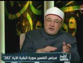 فيديو.. خالد الجندى عن تولى المرأة القضاء: حقها نحن دولة قانون