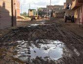 شكوى من غرق شارع عمارات إسكان المهندسين بمياه الصرف الصحى بمدينة نصر