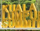 ماليزيا تدرس تأجيل التجمعات بعد إصابة 12حالة بفيروس كورونا فى مؤتمر دينى