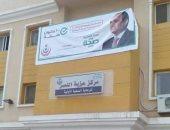 """تجهيز 7 مراكز طبية لمبادرة """"صحة المرأة"""" بالبساتين والكشف على 13473 حالة"""