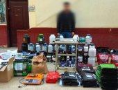 ضبط عاطل بالجيزة بتهمة بيع مكملات غذائية مجهولة المصدر عبر فيس بوك