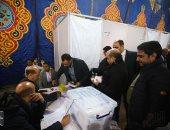 فيديو.. شاهد كيف تتم عملية التصويت فى انتخابات نادى القضاة