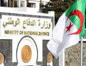 وزارة الدفاع الجزائرية: مقتل جندى فى هجوم انتحارى على ثكنة للجيش
