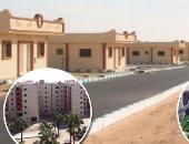 إنجازات جهاز تعمير سيناء على أرض الفيروز.. 280 مليون جنيه لترميم وإنشاء وحدات سكنية بالعريش.. توصيل التيار الكهربى للقرى الأكثر إحتياجاً بمركز الحسنة.. و13 تجمعا زراعيا بـ489 مليونا