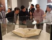 شاهد.. سفير الصين بالقاهرة يزور متحف الفن الإسلامى