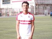 الزمالك يستدعى لاعبى منتخب الشباب قبل مواجهة نادى مصر