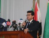 """وزير الرياضة يكشف تفاصيل عودة النشاط الرياضى على """"لايف"""" اليوم السابع بعد قليل"""