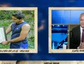 لاعب الفنون القتالية محمد مجاهد يكشف تفاصيل دخوله موسوعة جينيس .. فيديو