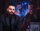 عرض خاص لفيلم محمد كريم ونيكولاس كيدج A Score to Settle فى مصر.. الإثنين