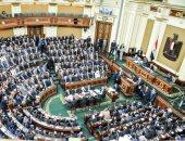 """""""خطة البرلمان"""" توصى بتحديد المسئولية تجاه إهمال الصيانة بهيئة نظافة القاهرة"""