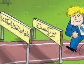 كاريكاتير صحيفة إماراتية.. جونسون فى طريقه لبريكست بعد نجاح حزب المحافظين