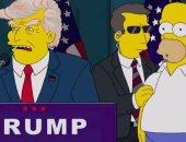 """من رئاسة ترامب إلى فساد الفيفا.. 5 وقائع تنبأ بها """"ذا سيمبسونز"""" وحدثت.. ما هى؟"""