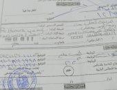 قارئة تناشد وزارة الصحة علاجها بيلوجيا من الروماتويد على نفقة الدولة