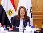 """صور.. """"التضامن"""": 26.4 مليار جنيه موازنة بنك ناصر بزيادة 5% عن العام الماضى"""