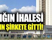 الفساد يتفاقم فى تركيا.. صحيفة:مناقصات ذهبت لشركة مقربة للعدالة والتنمية