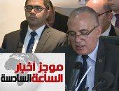 موجز 6.. الرى: نأمل فى حدوث تقدم بالجولة الحالية من مفاوضات سد النهضة