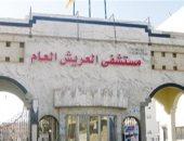 وصول جثمان ثانى ضحايا لنش بورسعيد الغارق إلى مستشفى العريش