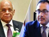 مصادر برلمانية: عرض التعديل الوزارى على مجلس النواب غدًا