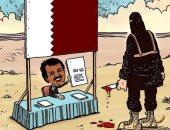 كاريكاتير صحيفة يمنية.. قطر تمول الإرهاب لتفكيك الوحدة العربية والإسلامية