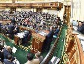 البرلمان يوافق على تعيين 11 نائبا للوزراء