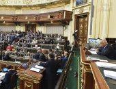 مجلس النواب يوافق على التعديل الوزارى