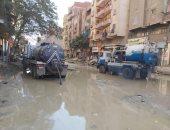 انقطاع المياه عن غرب الإسكندرية بسبب كسر فى الخط الرئيسى