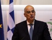 وزير خارجية اليونان: لا  حوار مع تركيا تحت تهديد السلاح