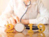 أسوأ تريندات صحية لعام 2019..أصبحت موضة على الرغم من عدم فايدتها