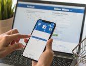 فيس بوك يسهل حذف الرسائل القديمة المحرجة دفعة واحدة