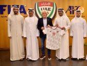 الصربى إيفان يوفانوفيتش مديرا فنيا للمنتخب الإماراتى لكرة القدم