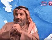 فيديوجراف.. عبدالرحمن النعيمى إرهابى دولى فى حماية تميم