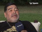 فيديو.. مارادونا: كائنات فضائية اختطفتنى وقضيت 3 أيام بعيدا عن كوكب الأرض