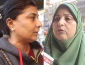"""رسائل سيدات مصر لإعلام الإخوان الكاذب: """"واخدين حقوقنا وأيامكم كانت سودا"""".. فيديو"""
