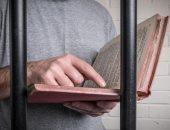 تحقيق للتايمز يرصد تفاقم مشكلة التطرف فى السجون البريطانية