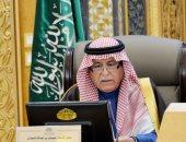 وزير الخدمة المدنية بالسعودية : تقليص الفجوة بين الجنسين فى الوظائف إلى37%