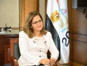 وزيرة التخطيط تعلن تخصيص 1.7 مليار جنيه استثمارات لمبادرة حياة كريمة