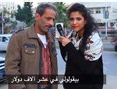 """شاهد كيف رد المصريون على إغراء العمل مع """"الجزيرة"""" بـ10آلاف دولار : هنضربهم بالجزمة"""