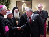 ملك الأردن يستقبل رؤساء كنائس المملكة والقدس وممثلين عن هيئات مقدسية إسلامية