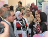 """تصعيد 24 مشروعاً متنوعاً للطلاب بكفر الشيخ فى 10 مجالات فى مسابقة """"أيسف"""""""
