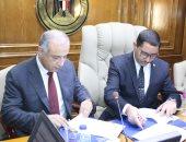 بروتوكول بين جامعة النهضة والقومية للاستشعار عن بعد لتطوير برامج التعليم