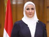 وزيرة التضامن تبشر المصريين: انخفاض أسعار الحج هذا العام لتراجع الدولار