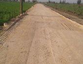 شكوى من تواجد عامود إنارة متهالك فى قرية البيضا يعمل على إعاقة الرصف
