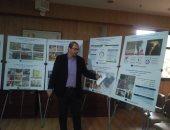 جهاز المشروعات: تنفيذ 35 مشروعا للتطوير العمرانى بـ 260 مليون جنيه