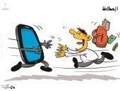كاريكاتير صحيفة كويتية.. الطلاب يفرون من المذاكرة إلى ألعاب الموبايل