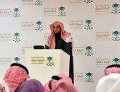 صور.. النيابة السعودية: الإعدام لـ5 متهمين فى مقتل الصحفى جمال خاشقجى